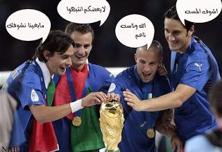أجمل الصور المضحكة والرائعة فى كرة القدم 47912.pic