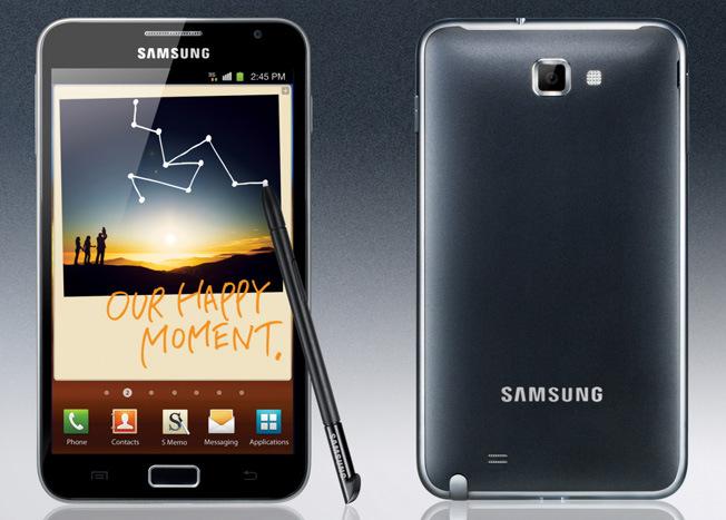 أسعار سامسونج جلاكسى فى مصر Samsung_galaxy_note-1