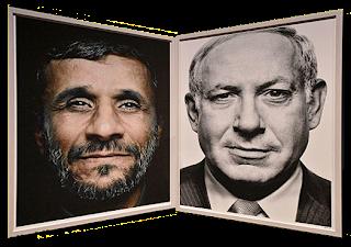 Tarpits, Honeypots and Venus Fly Traps  Netanyahu