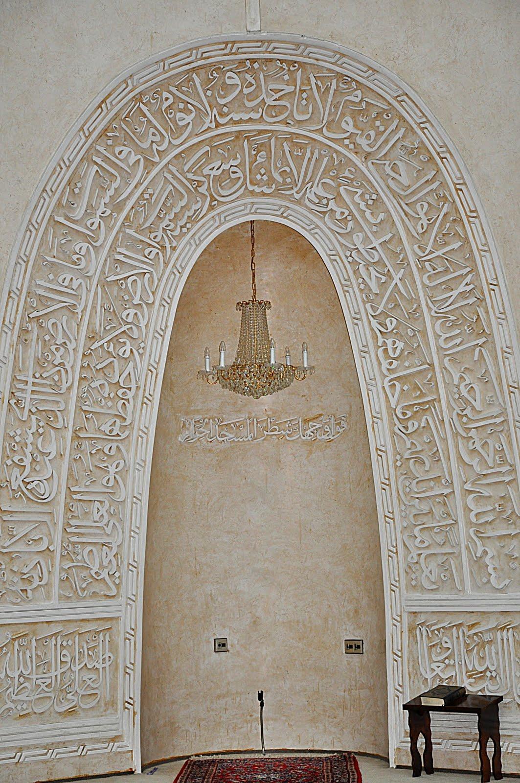 مسجد وكلمة و صورة DSC_0236