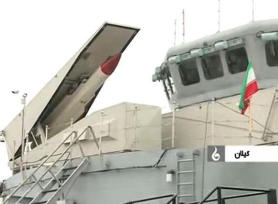 تصنيع أحدث سفينة راجمة للصواريخ  Rim-66