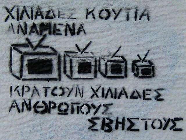 Συνθήματα σε τοίχους - Σελίδα 7 15-3-2007_student_demo__29_