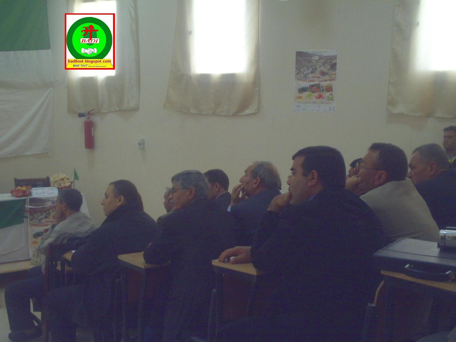 اليوم الدراسي لترقية وتسويق الخضر والفواكه والتوابل  بزريبة الوادي PICT0163