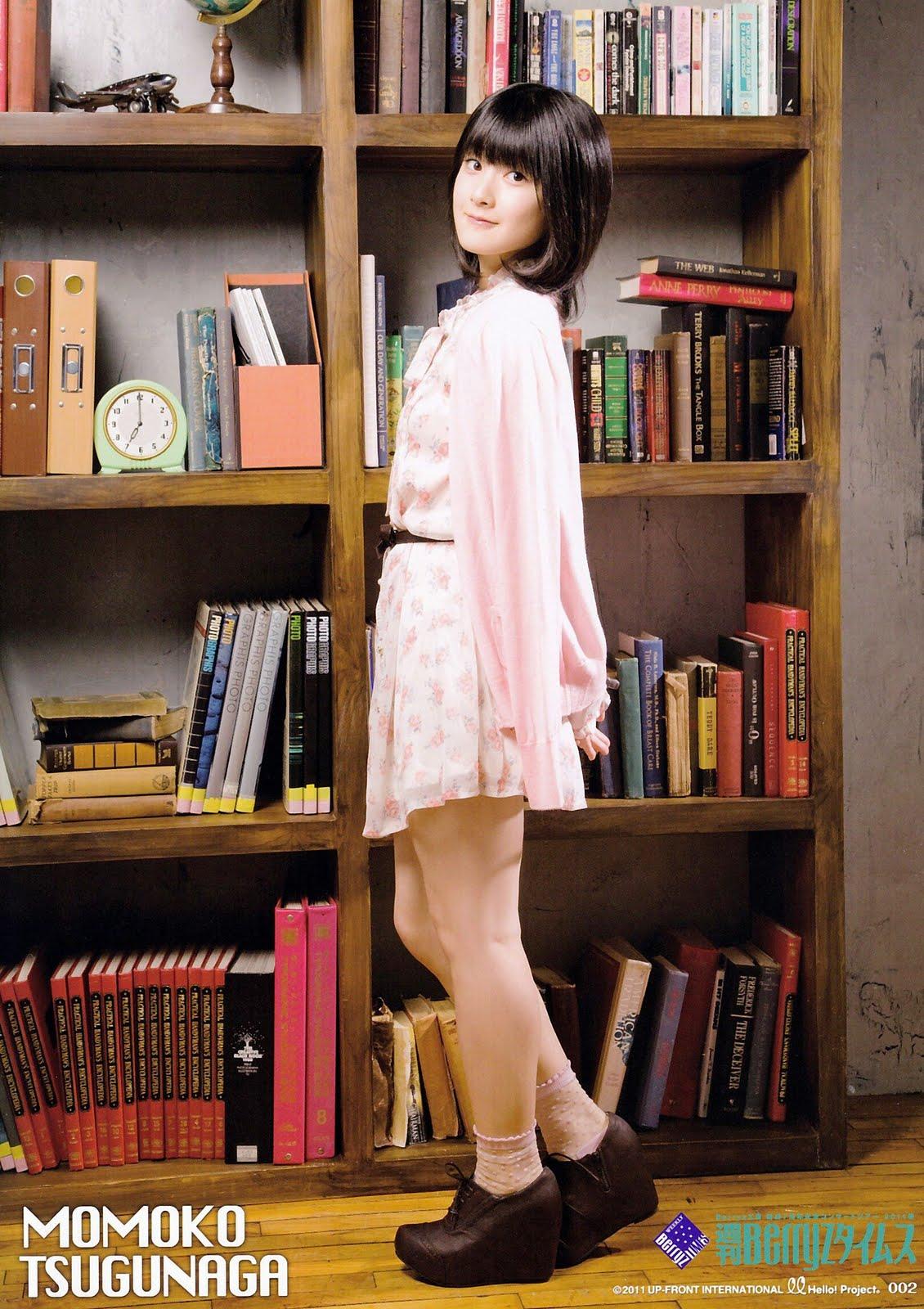 momochii itune singles  MomokoTsugunaga