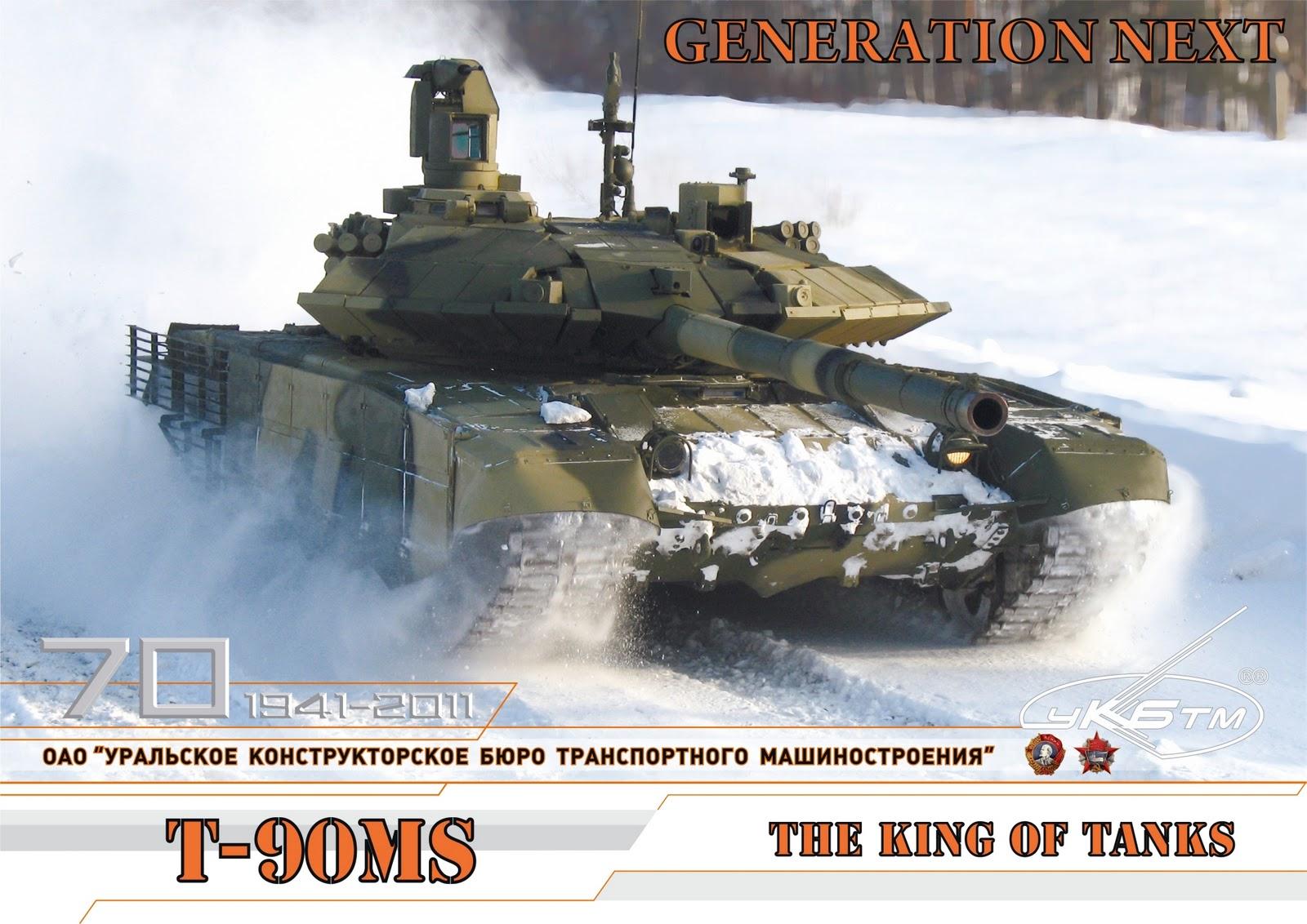 T 90 - Page 3 T-90MS_4%25D0%25BE%25D0%25BA