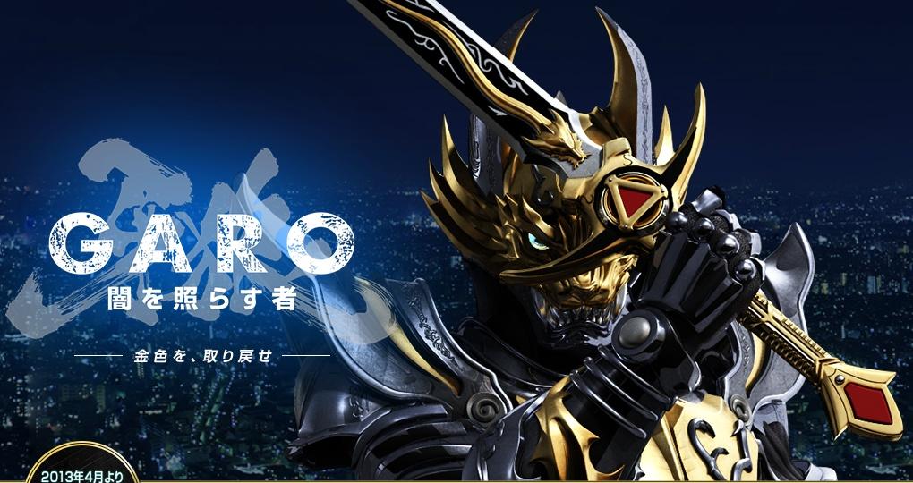 Garo: Yami o Terasu Mono