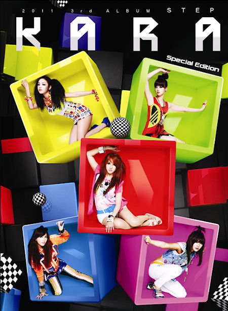 "Kara >> álbum ""Step""[Single ""Speed U/Girl's Power""] 20110825_step_kara_medium"