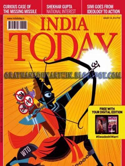 18-8-2014-India Today Magazine PDF இலவசமாக டவுன்லோட் செய்ய 1406969598_INDIA__1407943328_2.51.109.92