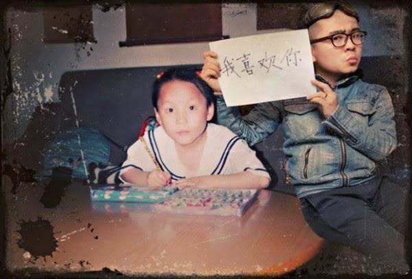 الحب عالطريقة الصينية 5