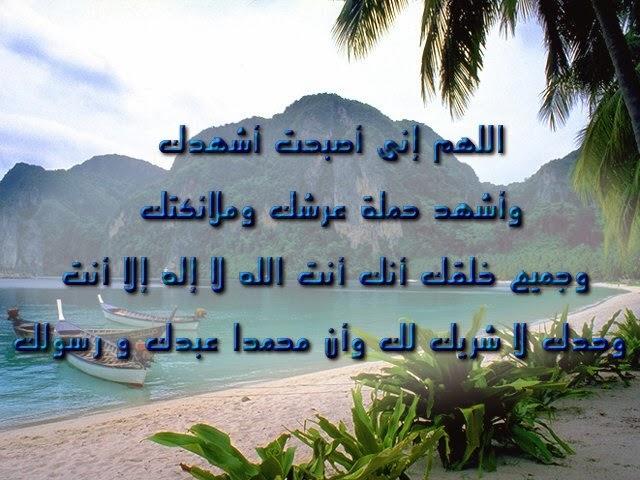 تحميل 220 صورة إسلامية لصفحات الفيس بوك وانستقرام وجوجل بلس بملف واحد Calli81