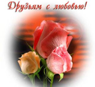 ДЕНЬ РОЖДЕНИЯ ФОРУМА! - Страница 2 1313