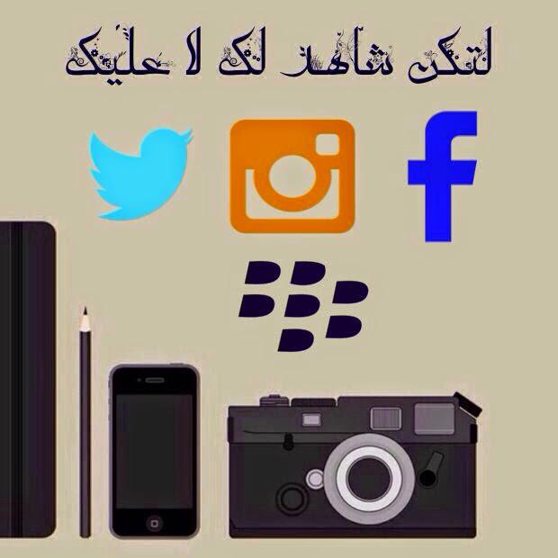تحميل 100 صور إسلامية ادعية واحاديث وكلمات رائعة  8d5e2a88ad1dde95ea907d6305eda9fe