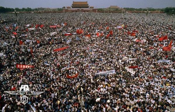 không - CHẾ ĐỘ CỘNG SẢN CHỈ CÓ SỤP ĐỔ, KHÔNG CÓ CHUYỂN ĐỔI   Tianasquare1