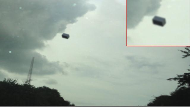 NEW [CUBE SIGHTING] in Texas, Video 07/20/2015 608370497-1