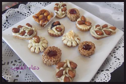 حلاوي مغربية باللوز للعيد 2013   13