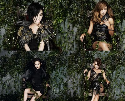 "Brown Eyed Girls >> Repackaged Album ""Cleansing Cream"" - Página 2 Untitled"