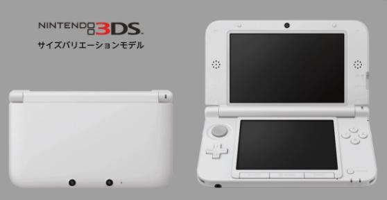 [GAMES][Tópico Oficial] Nintendo 3DS - 1° Nintendo Direct de 2015! - Página 2 3dsll