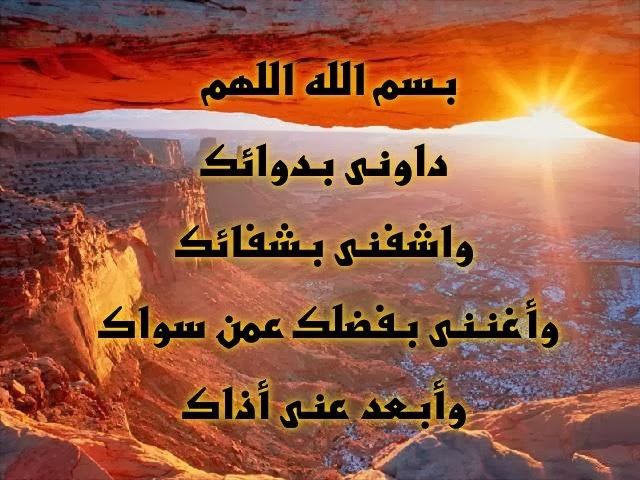 تحميل 220 صورة إسلامية لصفحات الفيس بوك وانستقرام وجوجل بلس بملف واحد Calli88