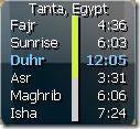 Islamic Skin Pack For Windows 7 Islami_41