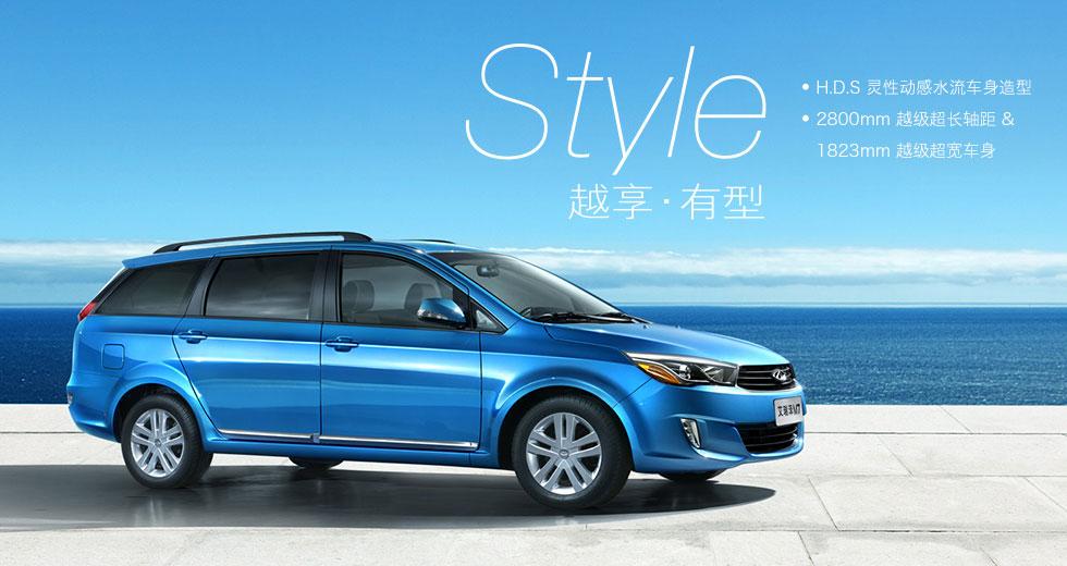 2015 - [Chine] Salon Auto de Shanghai Chery-m7-mpv-shanghai-8