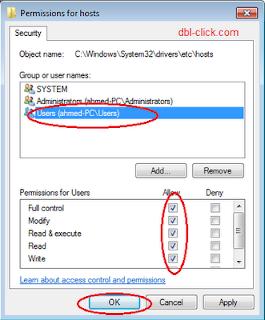 كيفية حجب المواقع مهما كان نوعها بدون أي برنامج Block-host-3