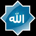 Islamic Skin Pack For Windows 7 Islami_42