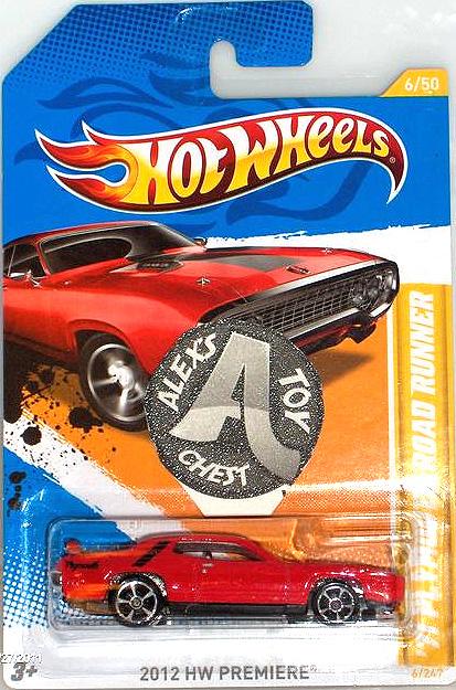 [03-01-12] NUEVOS MODELOS 2012 New0006