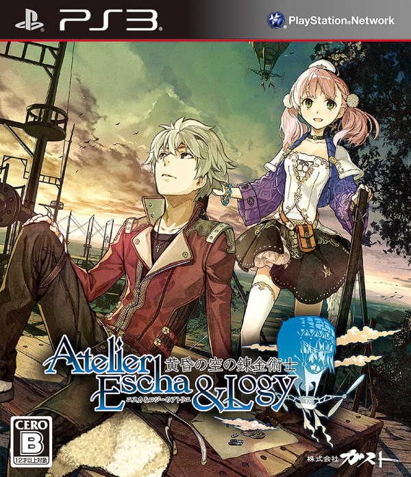 Videogame News and Press Conference Thread - Page 2 Atelier-escha-and-logy-jaquette-ME3050138378_2