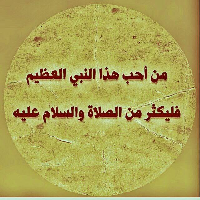 تحميل 100 صور إسلامية ادعية واحاديث وكلمات رائعة  2f8b38a378442357064a720260ca5f1b