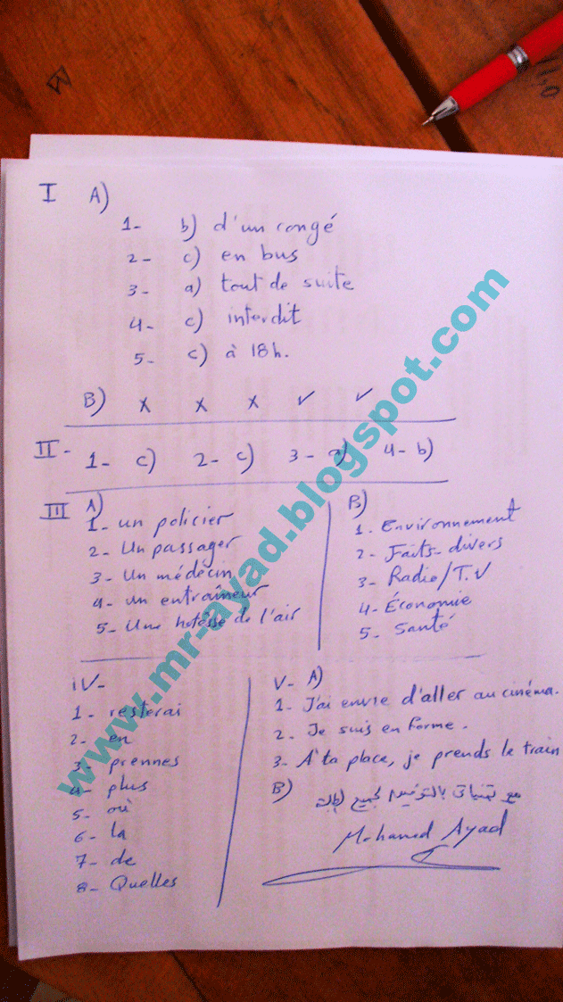 نموذج إجابة إمتحان اللغة الفرنسية 3 ثانوى 2014 نظام حديث Talem-eg-blogspot-com5244777
