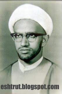 سماحة الشيخ الجمري في شبابه رحمه الله 12061948280
