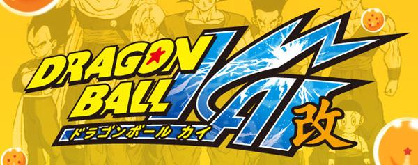 Capítols Bola de Drac Z Kai Dragonballkai
