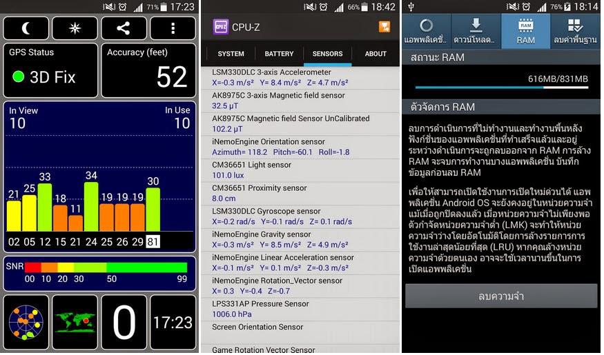 [ROM]eRobot KKROM profesionál SGS III V.2.3 Beta KSUKNI3 Android 4.4.4  03