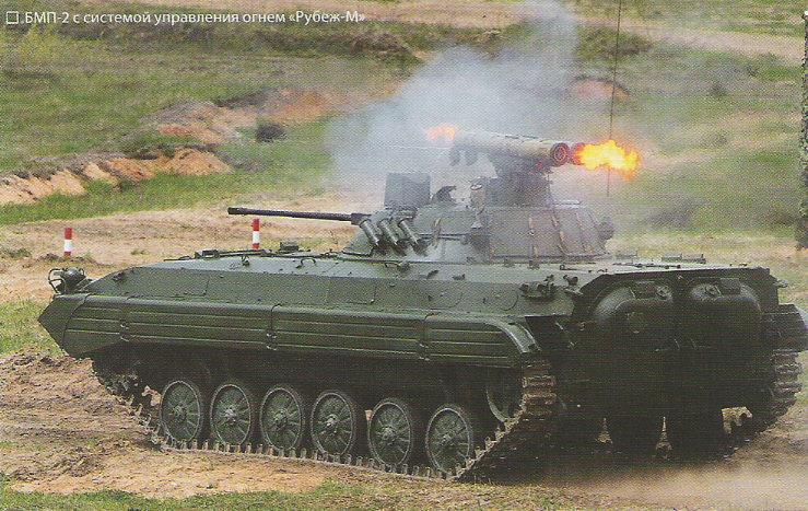 المغرب صيحصل رسميا على الابرامز M1A1 SA(special Armor) ,حصري  - صفحة 4 Bmp2SA5
