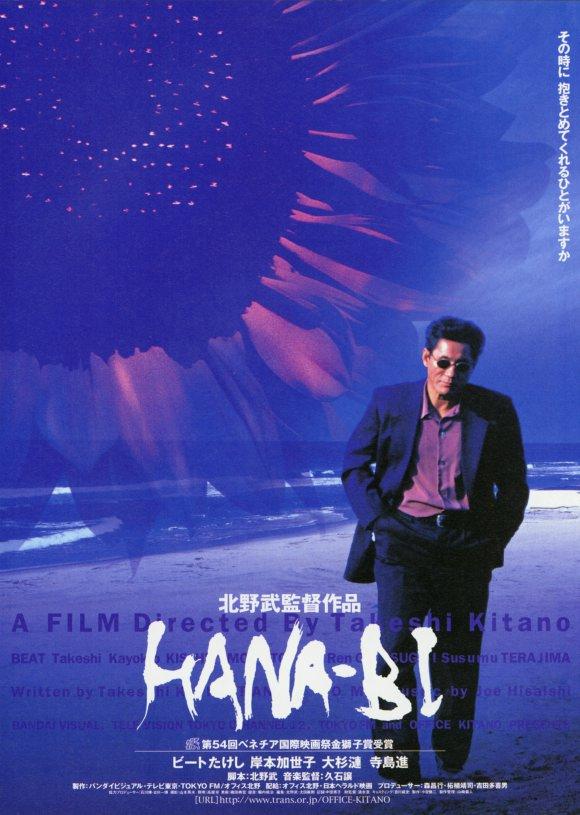 Top 5: Las mejores películas que he visto Hana-bi-movie-poster-1020236359