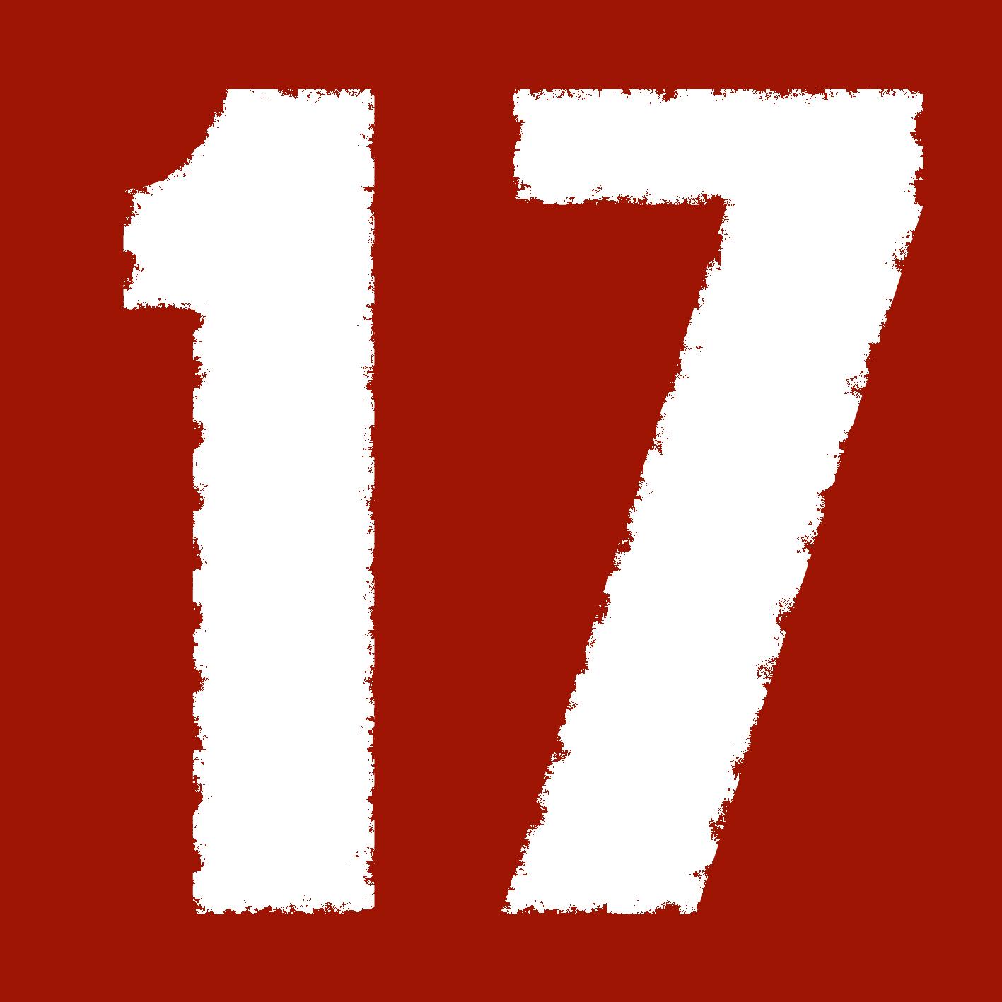 Да броим с картинки 17