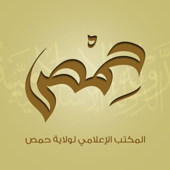 (بدون قطرة دم واحده) دولة الخلافة الاسلامية  Photo_2015-02-25_11-37-421
