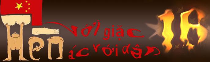 không - Còn Cờ Đỏ Sao Vàng, Cờ Máu Thì Không Bao Giờ Có Độc Lập, Tự Do, Hạnh Phúc Henvoigiacacvoidan6