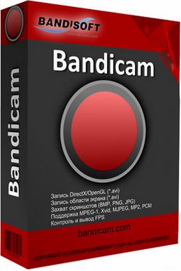 أفضل برنامج لعمل الشروحات وتسجيل وتصوير شاشة سطح المكتب فيديو Bandicam 4.0.1.1339 9