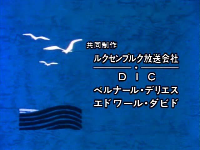 Les mystérieuses cités d'or - Page 9 Generiquefin-jp