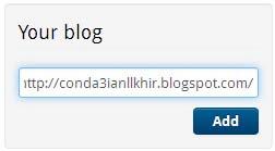 تواجهك مشكلة المحتوى الحصرى عندما تريد كتابة موضوع جديد على موقعك؟ 232