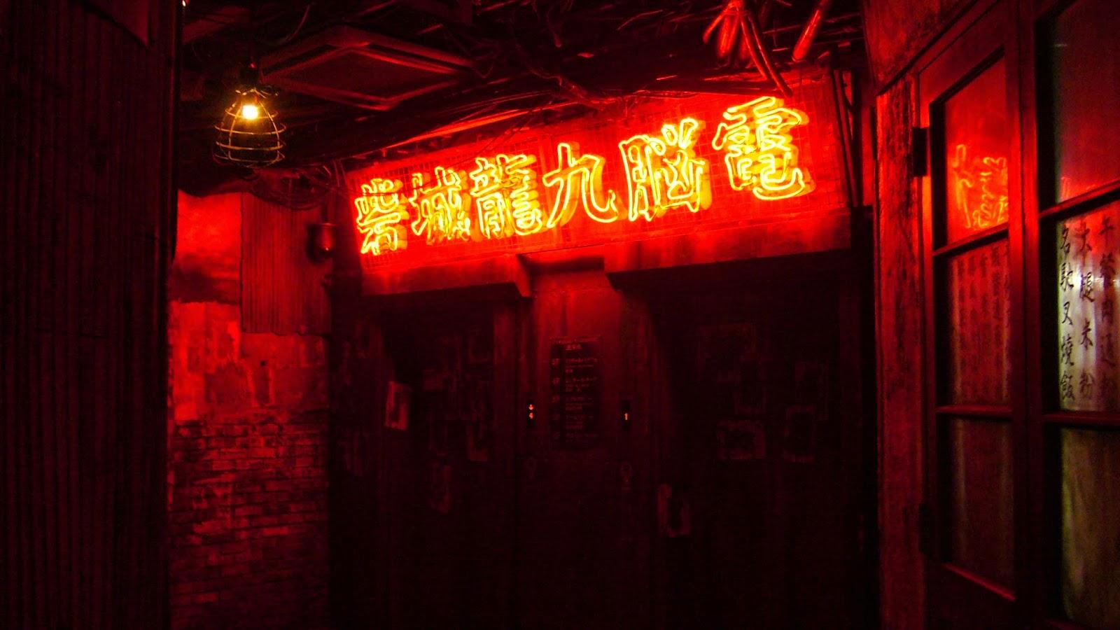 El mejor salón recreativo del mundo Kawasaki%2BWarehouse%2B2