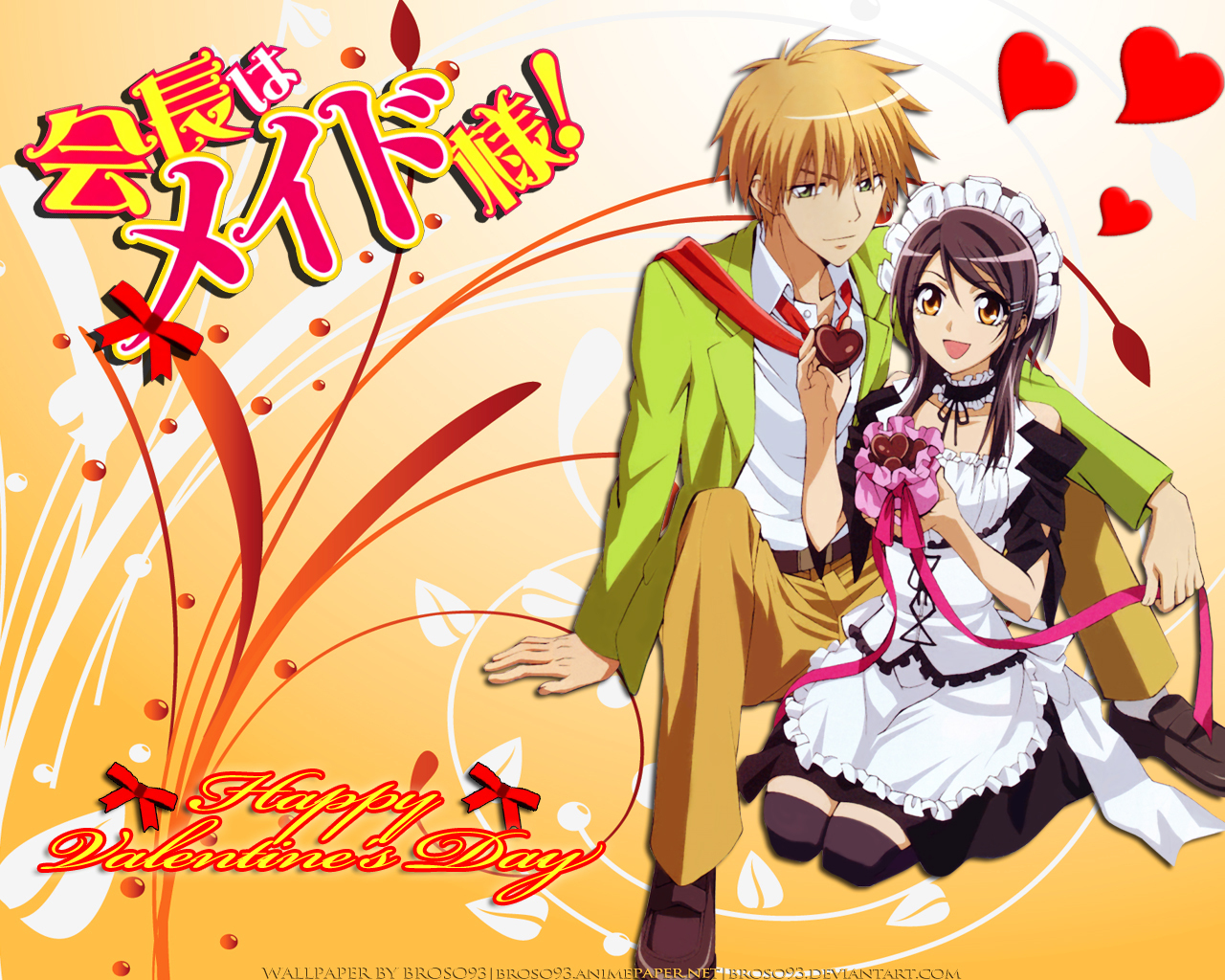 Kaichou Wa Maid-Sama! (Cover) Happy-Valentine-s-Day-kaichou-wa-maid-sama-13030447-1280-1024