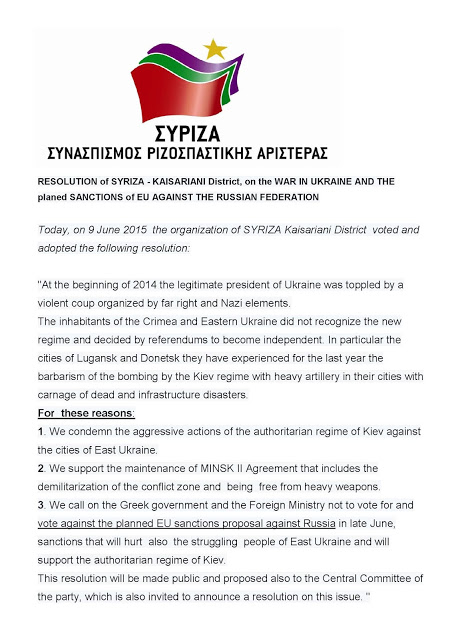 The Situation in the Ukraine. #15 - Page 20 RESOLUTION%2Bof%2BSYRIZA2
