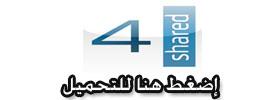 إختبار للثلاثي الأول في مادة العلوم الطبيعية للسنة 2 ثانوي - شعبة علوم تجريبية Banifarhat_download1
