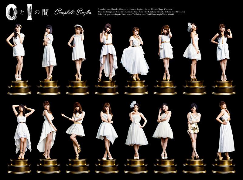 """AKB48 >> Single """"#Sukinanda"""" - Página 9 Akb48-zero-to-ichi-no-aida-c"""