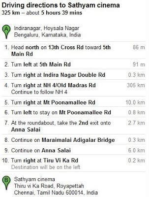 Google Maps  உபயோகிக்கும் முறை..... Route-details