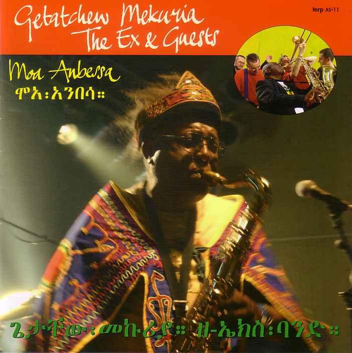 Descubrele un disco al foro - Página 11 Getatchew_mekuria__the_ex