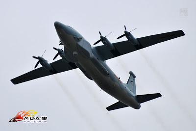 R. P. China 21006