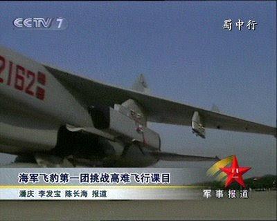 Industria Militar China Jh-7-2-984